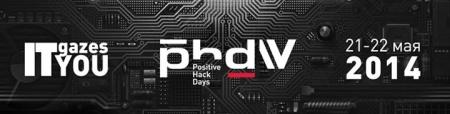 Positive Hack Days IV