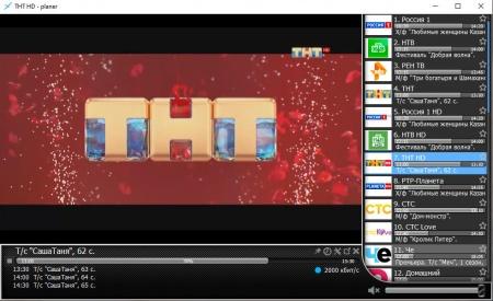 Planer TV  телевидение для Android и Windows