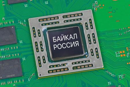 Байкал - первые российские процессоры