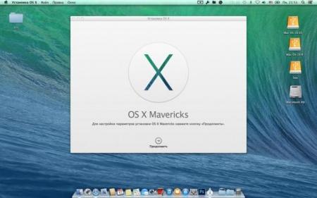 Image Desktop Mac OS X