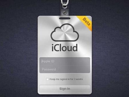 Обход защиты и получение доступа к iCloud без Apple ID