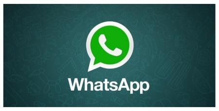 Facebook купила WhatsApp за 22 млрд долл